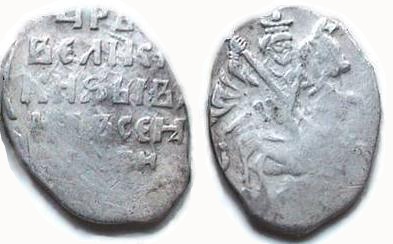 Kopek of Ivan IV (photo from Wikipedia in public domain)